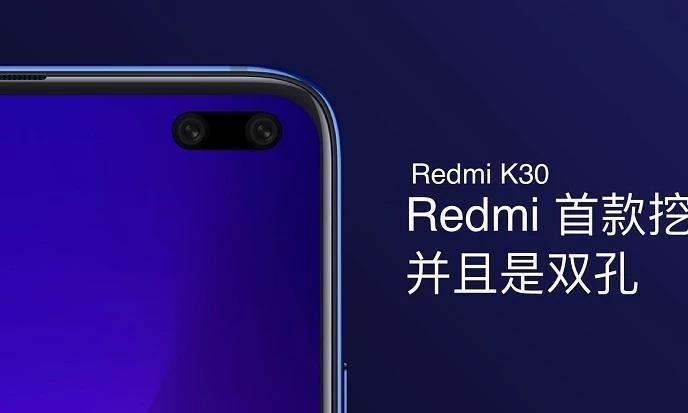 RedmiK30搭配联发科处理器?全新5G Soc:11月26日发布