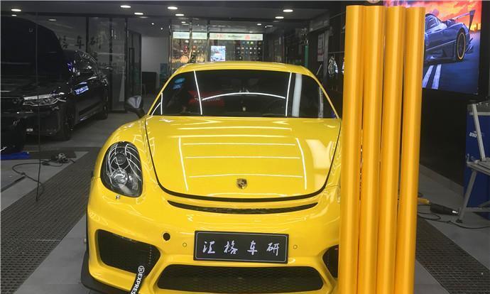 长沙保时捷卡曼汽车改色贴膜电光黄车身膜