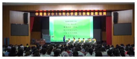 我县举行2019年小学语文教师暑期培训