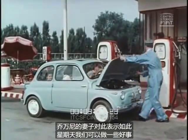 菲亚特500 1957年广告展示,老车的魅力