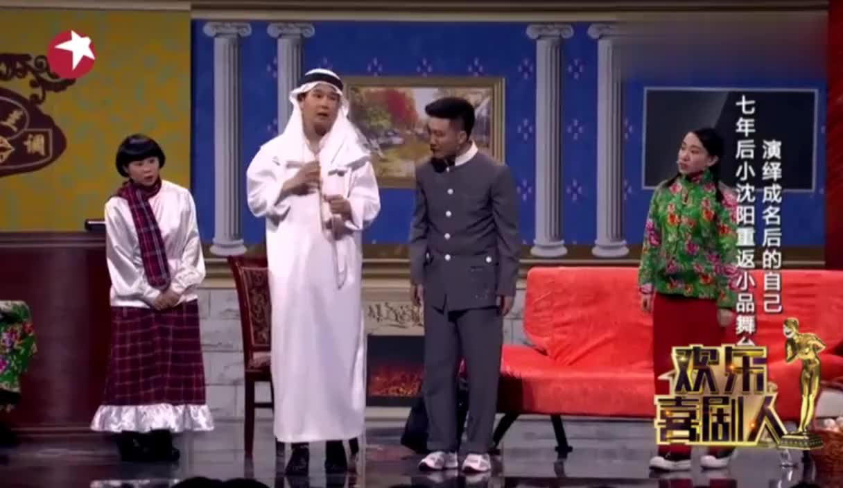 小品《不差钱2》:小沈阳台上炫富,没想到丫蛋竟是这样说