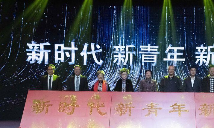 第二十六届北京大学生电影节开幕 开幕影片《拿摩一等》首映