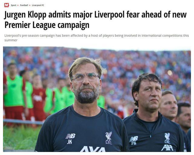 克洛普:利物浦夏天休息时间太短 萨拉赫马内菲尔米诺都还在比赛