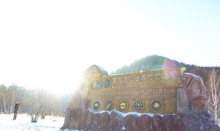 五大连池,漫山遍野的皑皑白雪,欣赏北国风光的傲雪英姿