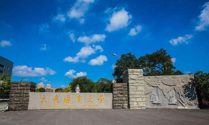 辽宁省高校,最新就业率排行榜单