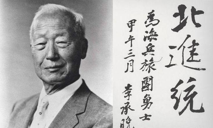 韩国总统的书法作品,包括朴正熙、朴槿惠,你觉得谁写得好?