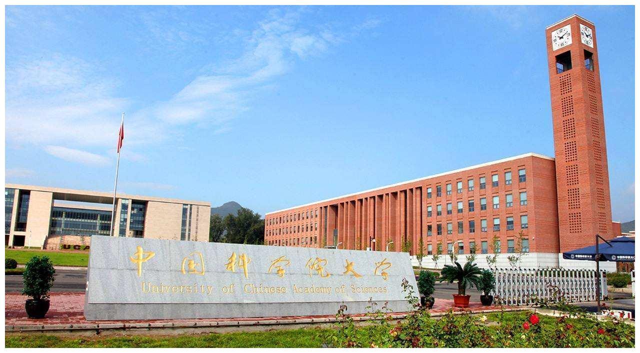 北京被忽视的大学,虽是公办全日制普通高等院校,却很多人上不了