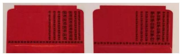 """新版茅台除了""""国酒""""变""""贵州""""!还有这些细节变化……"""