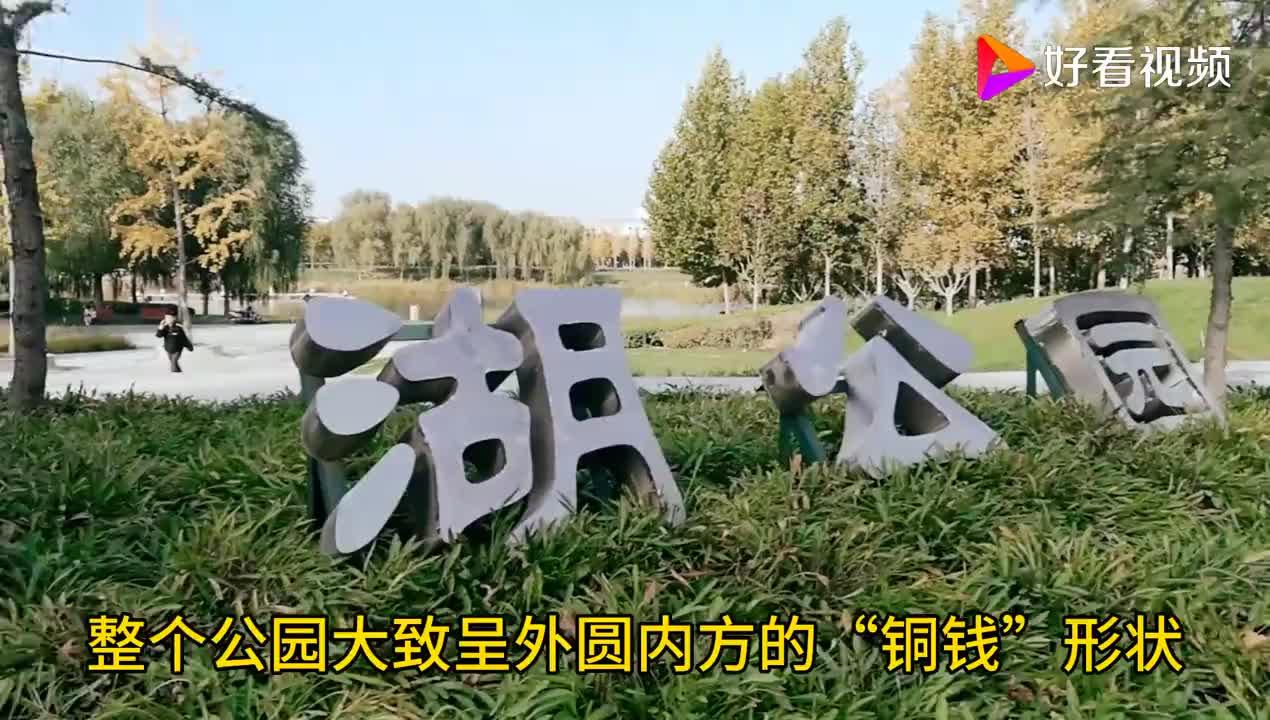 郑州醉美公园景色美环境幽还有网红沙滩观看龙舟训练