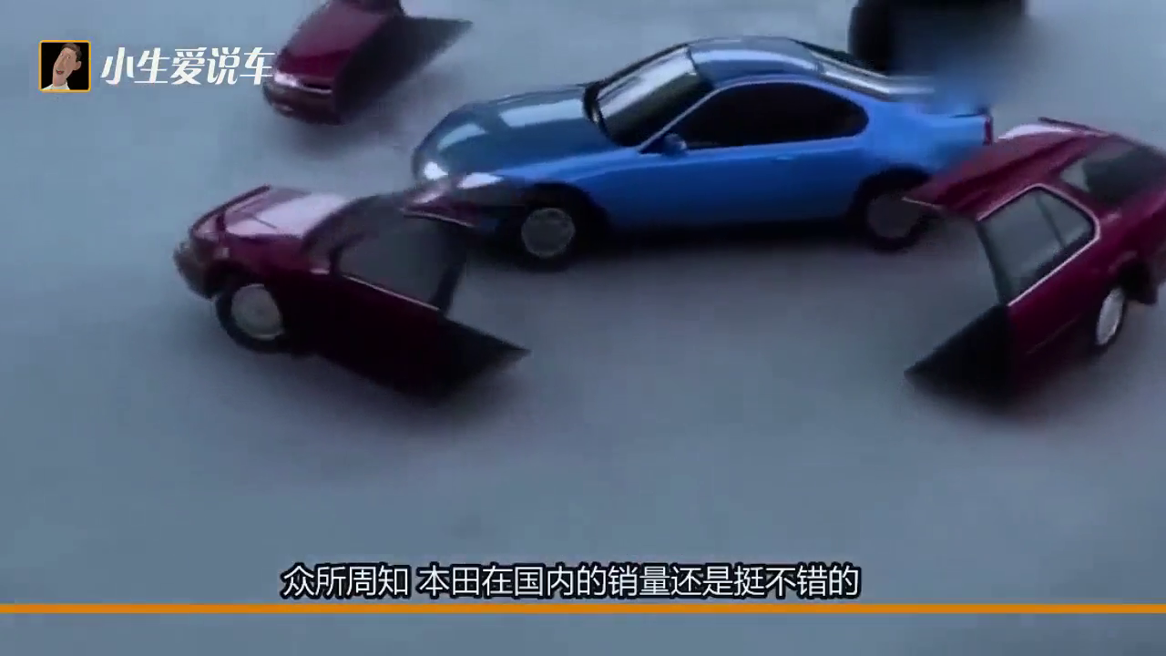 视频:本田竞瑞比卡罗拉还帅,动力强还省油,售9万还看啥国产车