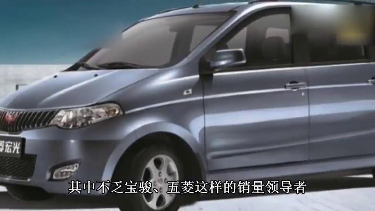 视频:又一国产开始暴走!7万买大7SUV不是梦,车标一换,连宝骏都愣了