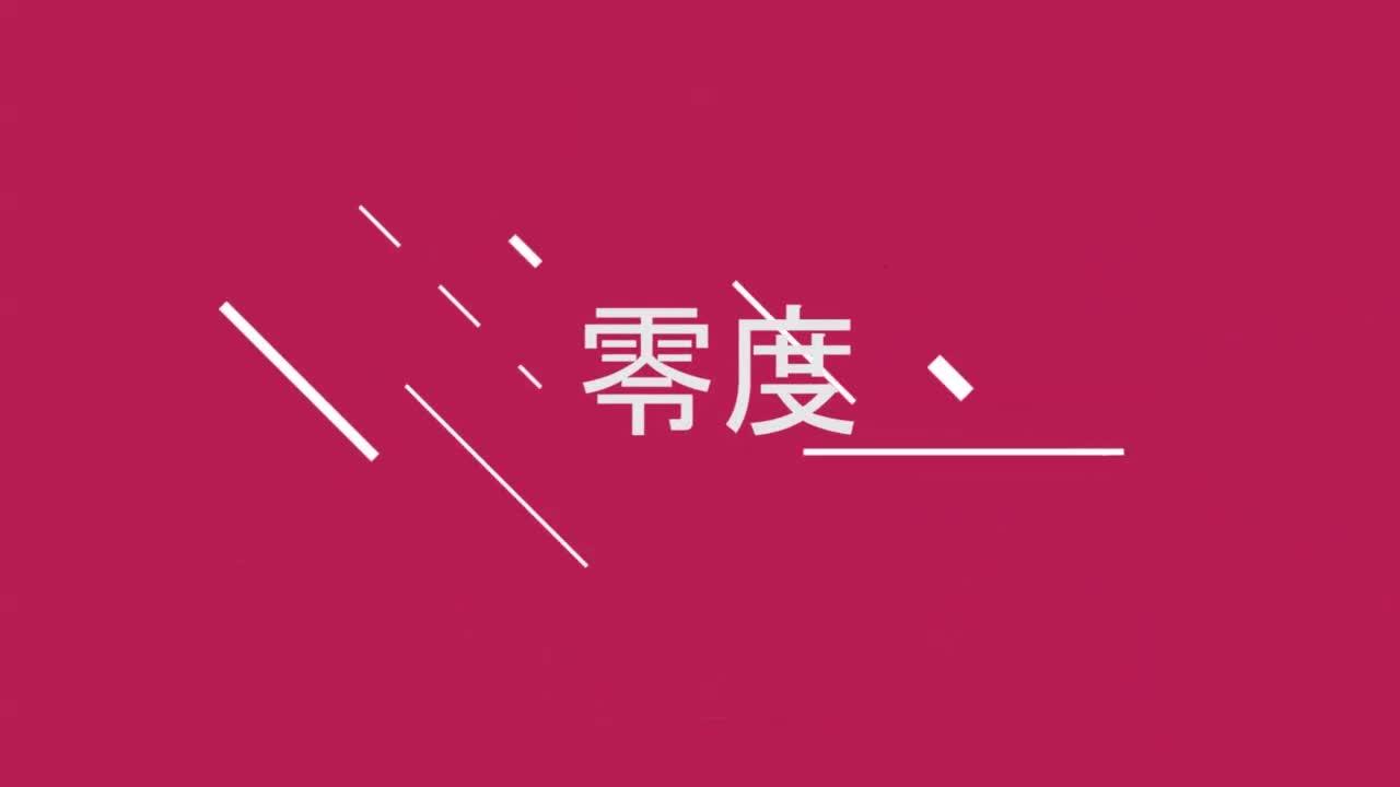 微笑广场舞原创[夜之光]火爆网红神曲简单32步教学