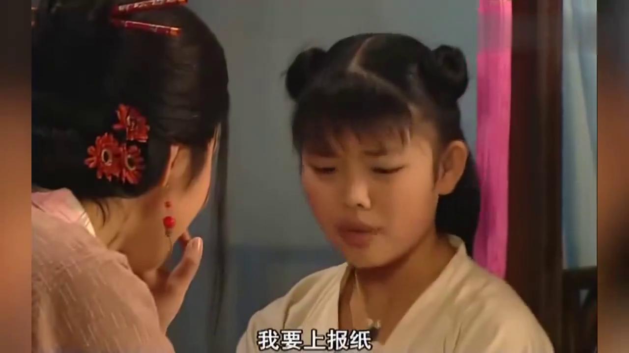 武林外传:莫小贝想要上报纸,湘玉用糖葫芦诱惑,成功阻止莫小贝