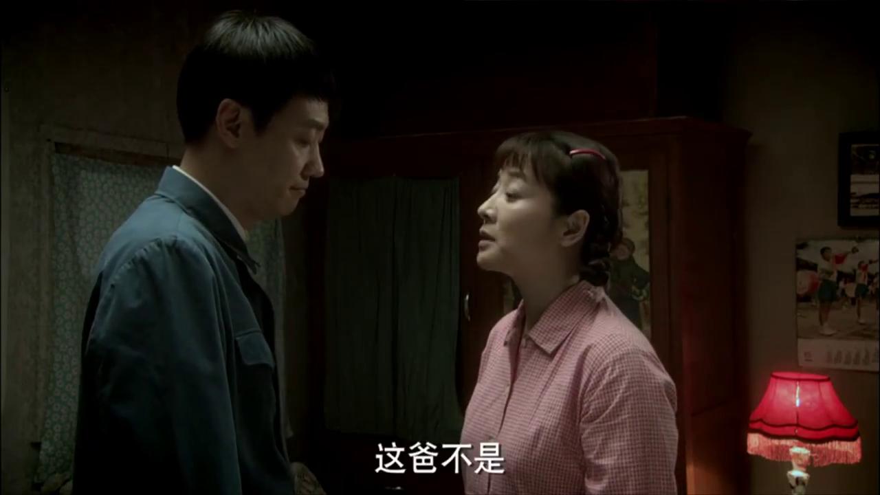 翠花对陈志说我再也不会给你添麻烦了,这家里头一切都听你的