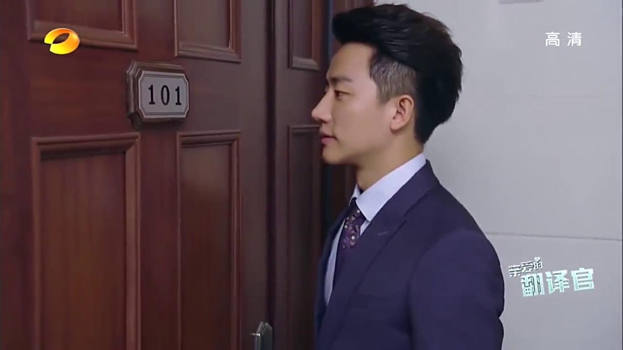 王旭东以吴嘉怡老板身份上门兴师问罪,被吴嘉怡关在门外