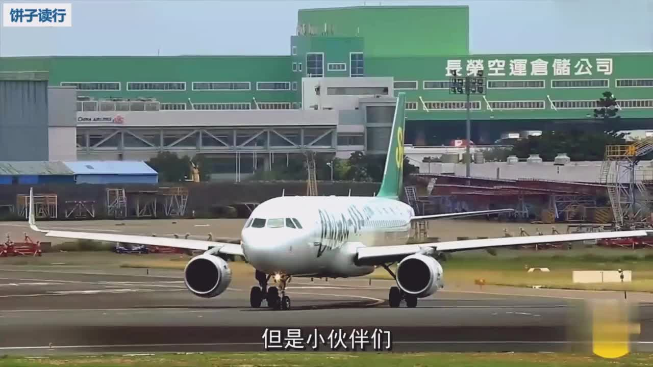 境内规模最大的机场排名,上海浦东排第二,第一你猜到是哪了吗?