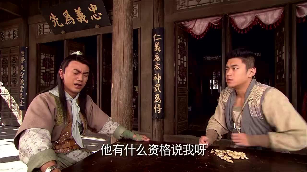 白敬祺爆料老丈人个人隐私不料被逮到这秀才还是这么搞笑