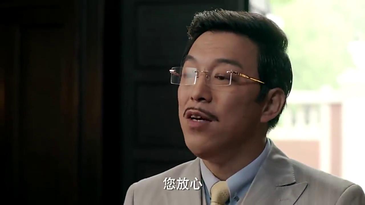 武田弘一得知了莫燕萍是沈西林的未婚妻,他会做何感想?
