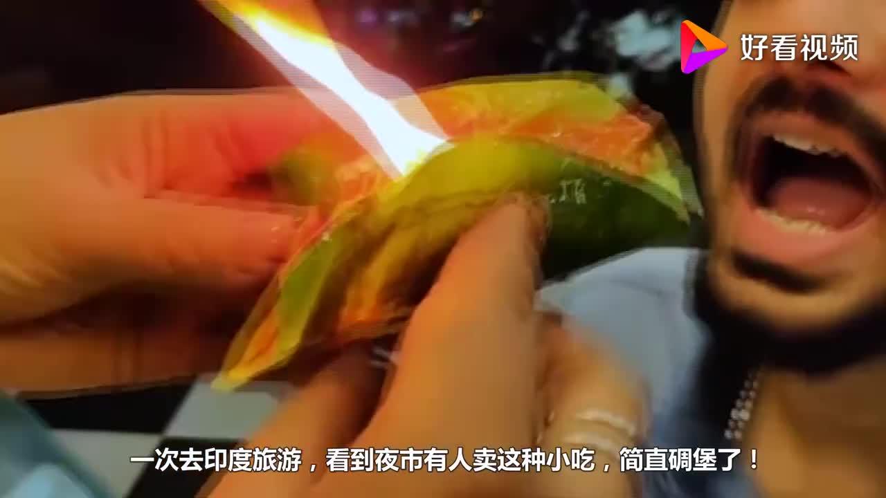印度小吃火烧槟榔叶燃烧着火焰塞进嘴里据说可以清新口气