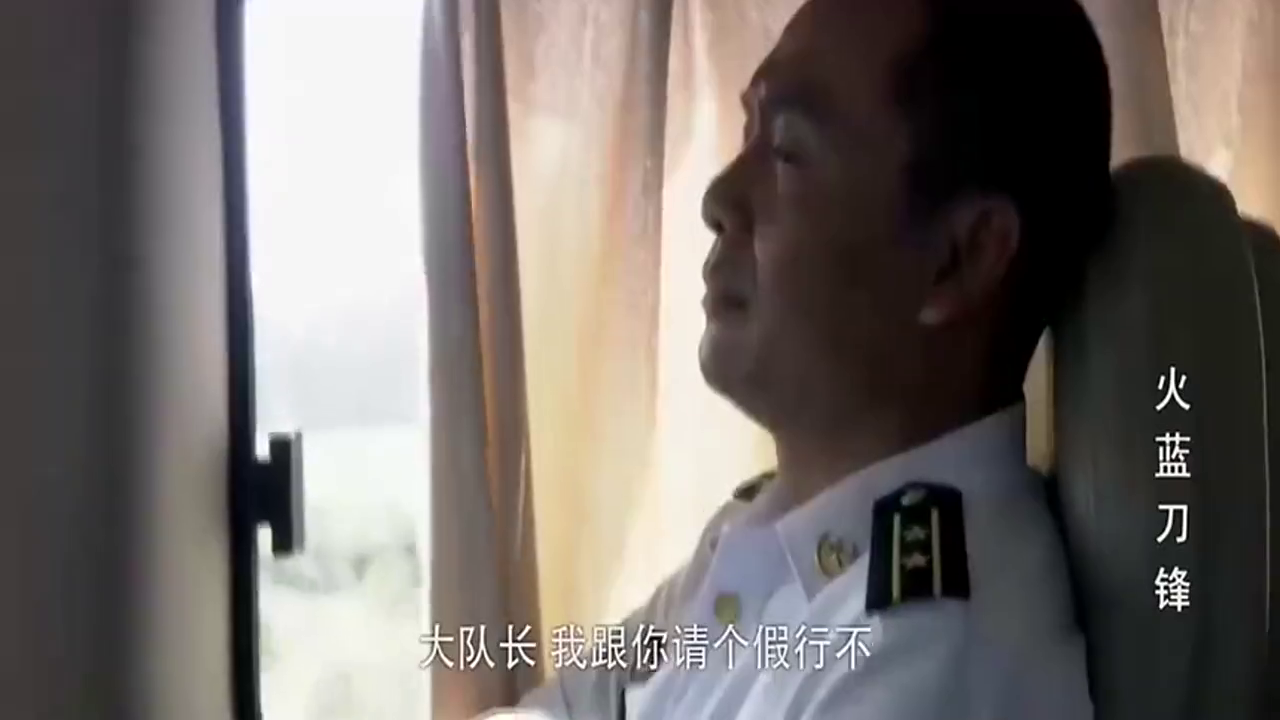 火蓝刀锋:蒋小鱼终于把奖杯拼全了,武钢见到了龙百川的骨灰盒