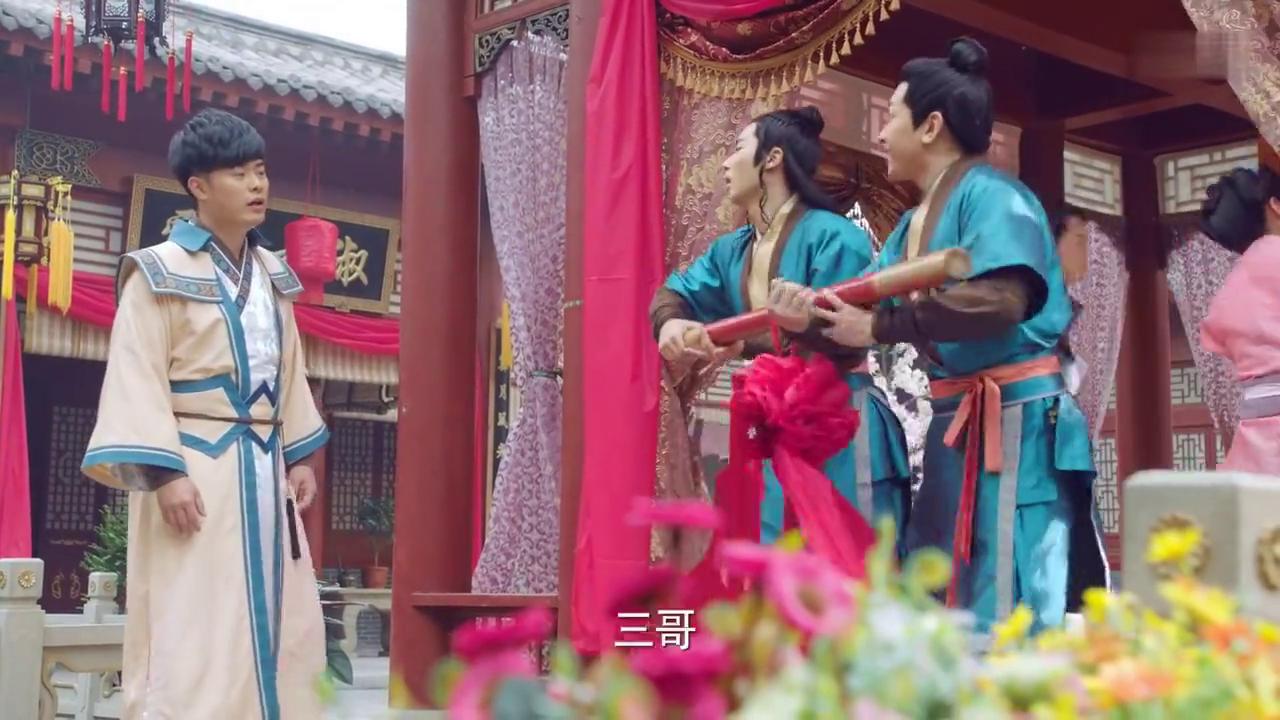 极品家丁:萧府大小姐要举办婚礼,新郎居然不是林三