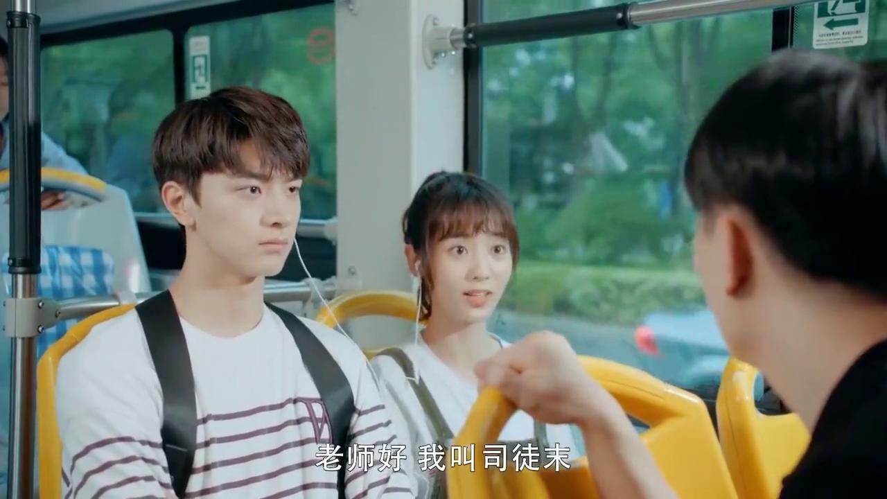 女孩和高冷帅哥就坐了个公交车,就成一家人了,你俩意不意外?