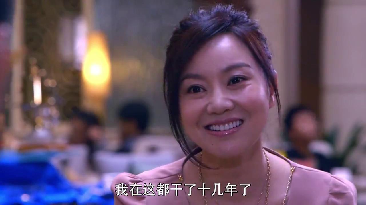 婚姻料理:闫妮邀请冯远征吃饭,得知冯远征还没结婚,看对眼了