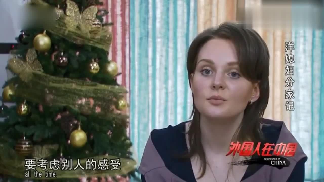 外国媳妇跟中国公公婆婆提出分家没想到公公婆婆爽快答应