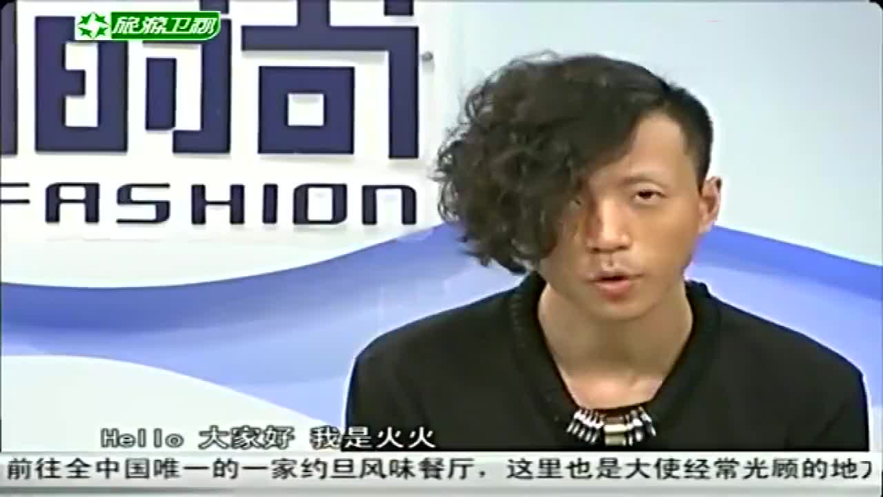 窦骁受邀观秀巴黎男装周,看中国男星在国外时装周上的表现