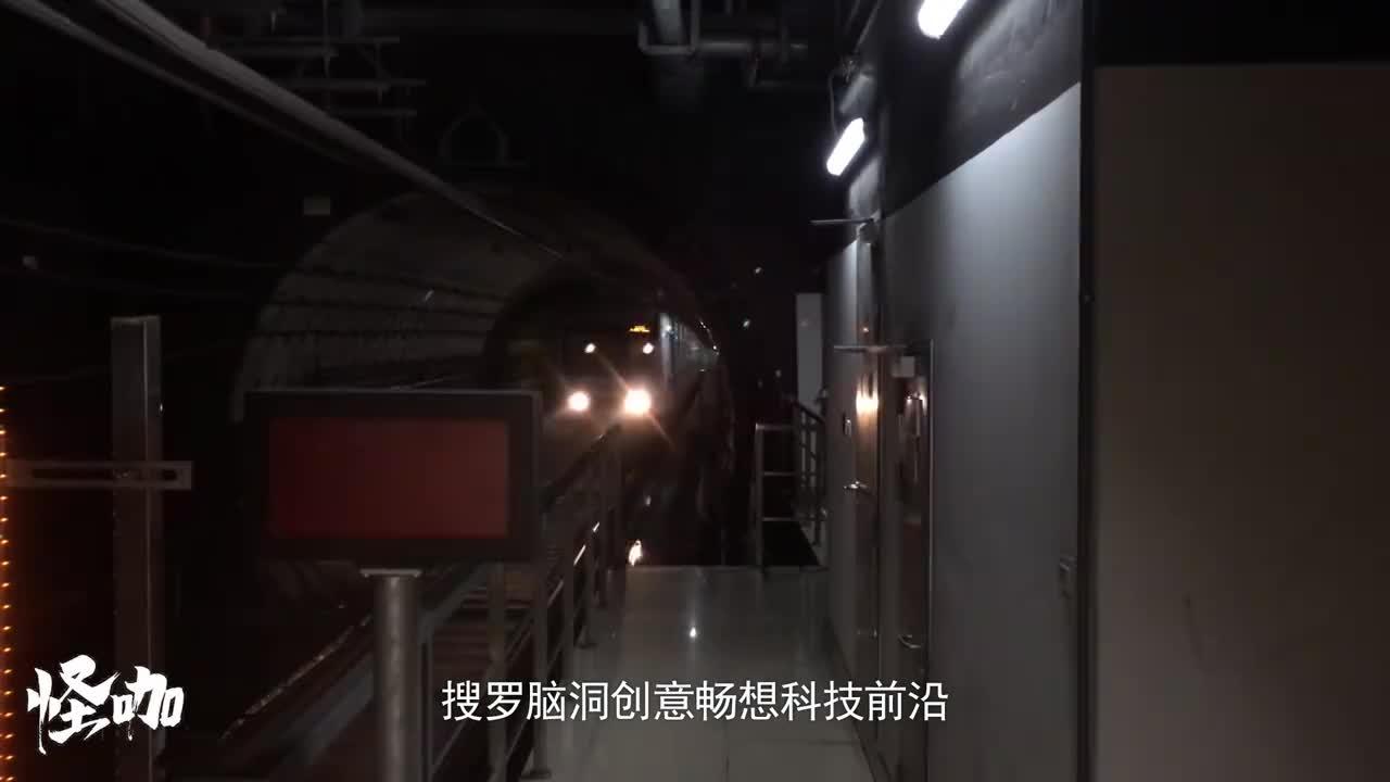 世界最长地铁落户中国直接跨越两省在上海就能乘坐