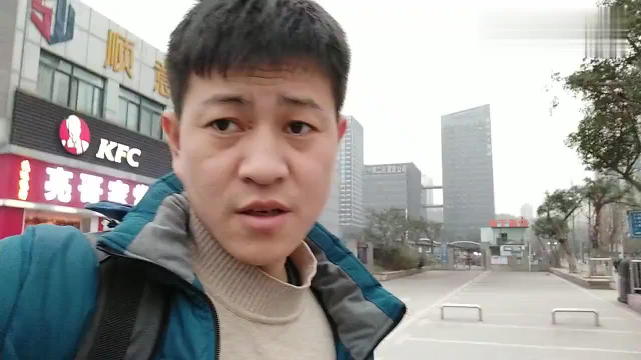 穷游夫妻奇葩之旅度蜜月来到重庆下一站抵达贵阳