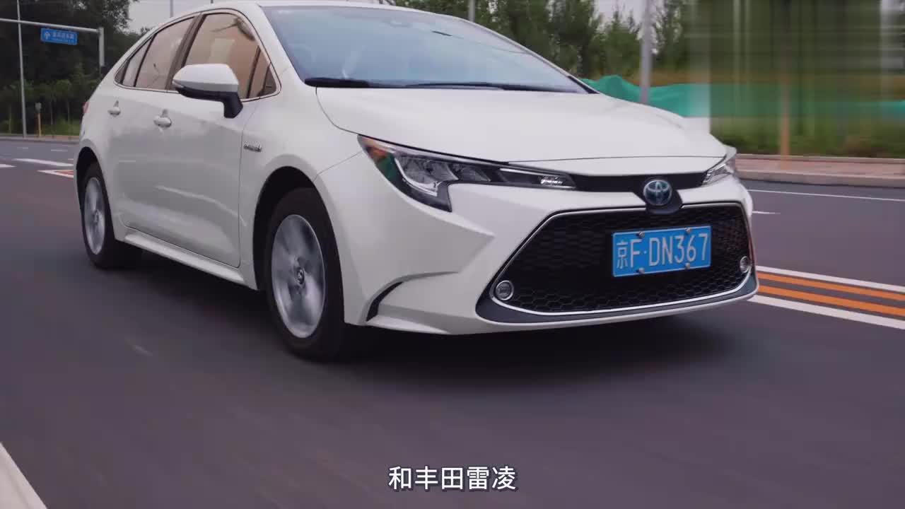 视频:「扯扯车」好看好开但只适合年轻人 褥子点评丰田C-HR