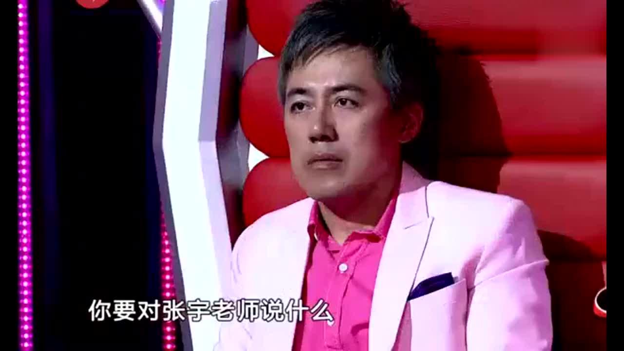 湖南26岁小伙和张宇现场唱《用心良苦》一开嗓张宇咂嘴笑了