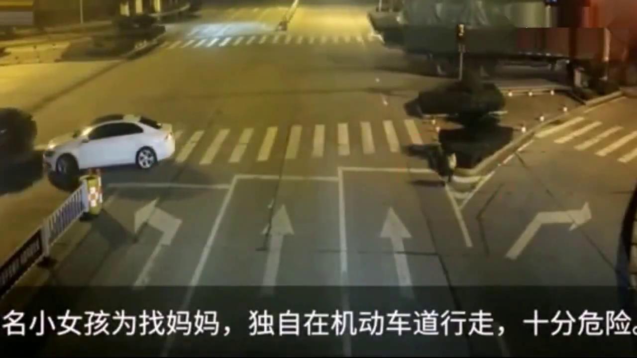儿童迷路之后在红绿灯路口找妈妈,过往车辆太危险