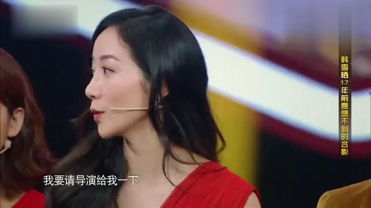 韩雪的小本子里面居然有和张柏芝的合影第一部电影原来是和她