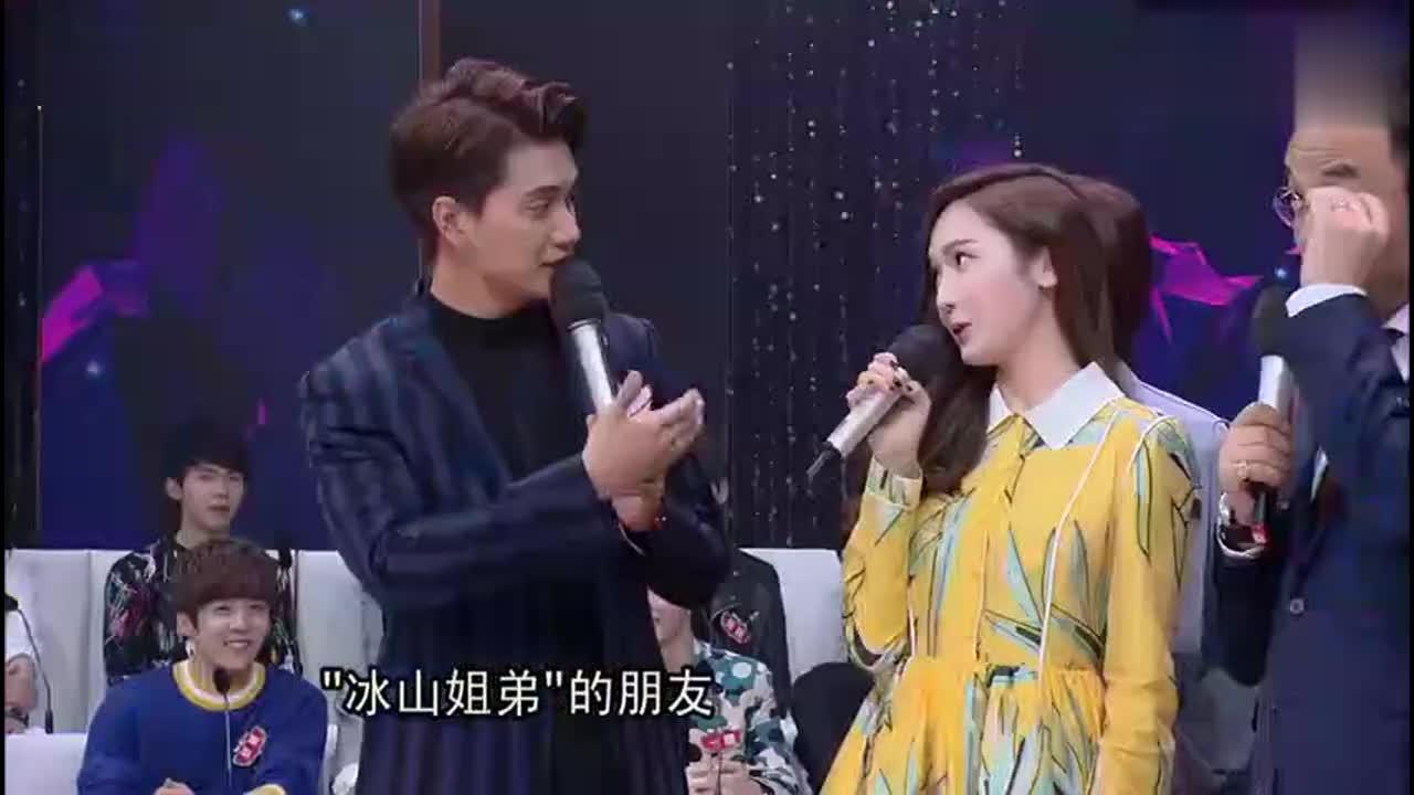 韩星郑秀妍在天天向上示爱吴亦凡口水都要流出来了