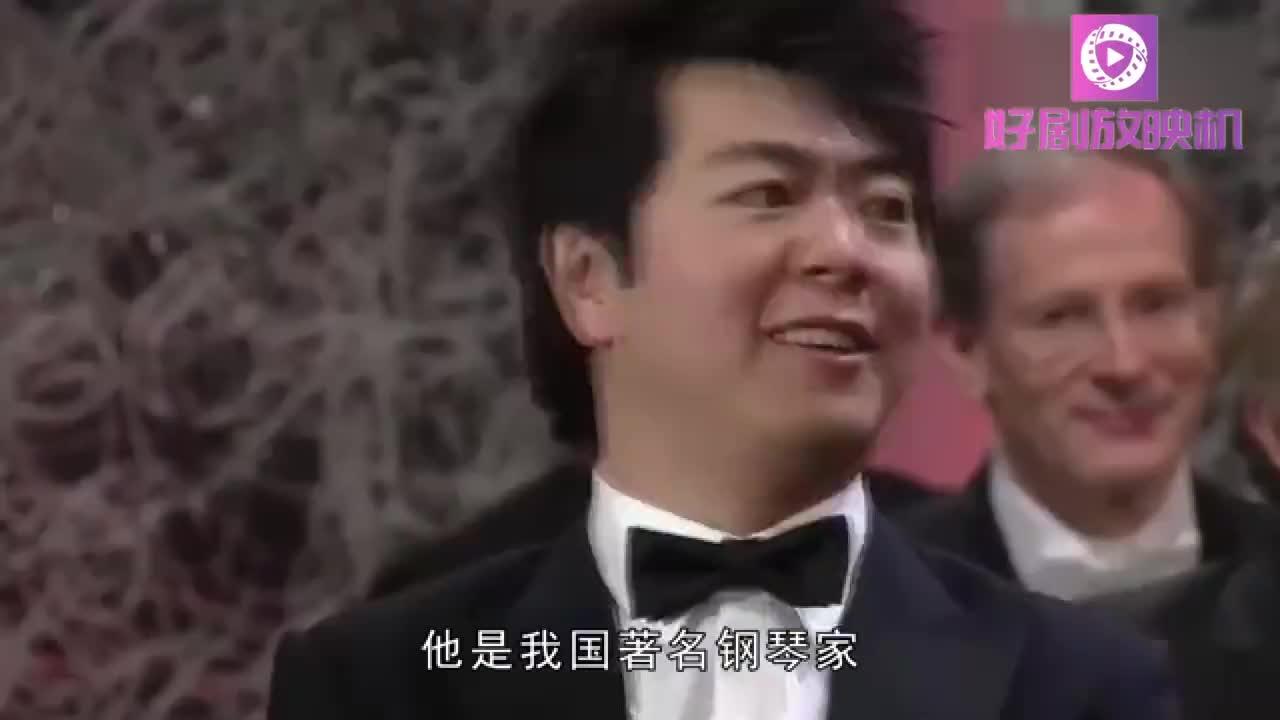 吉娜郎朗现身综艺节目有谁注意郎朗说的话又吃一把狗粮