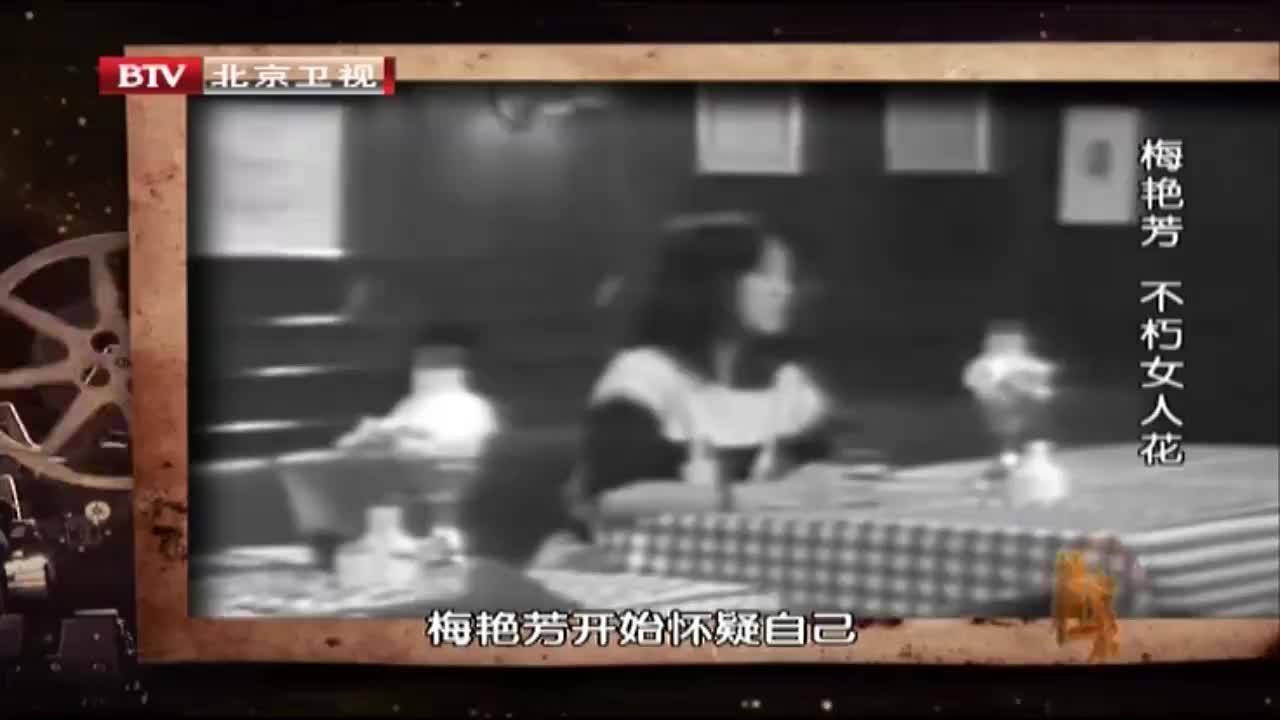17岁的梅艳芳参加歌唱选秀一首风的季节摘得桂冠好听至极