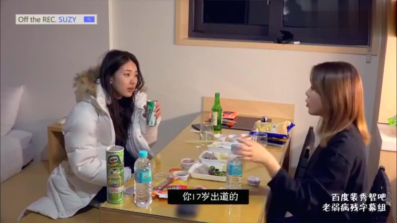 裴秀智说17岁就进娱乐圈挣钱并不开心,想在31岁时结婚!