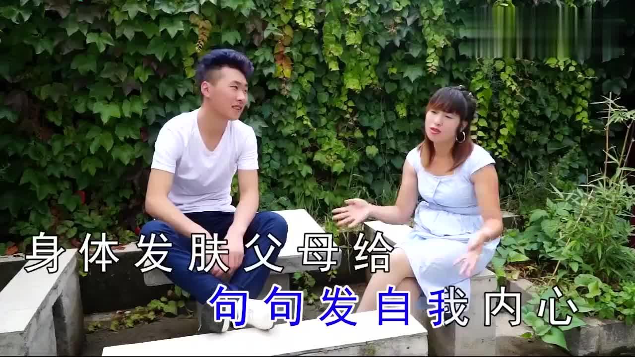 云南镇雄山歌全部新版问问世间谁最难艺术来源于生活