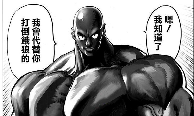 一拳超人:黑光和童帝的轻敌,会是败北的主要原因吗?