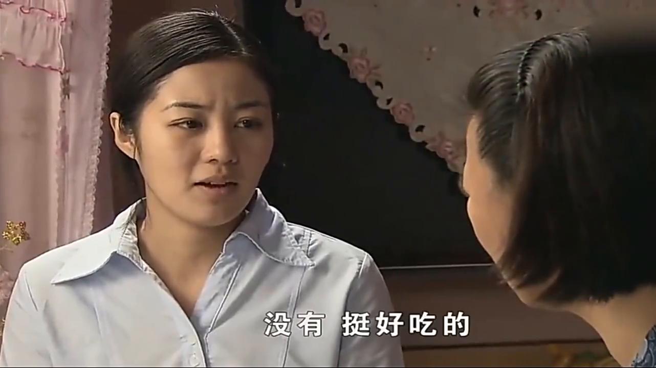 谢广坤亲自下厨给怀孕儿媳做饭,实在无法下咽,婆婆心疼媳妇