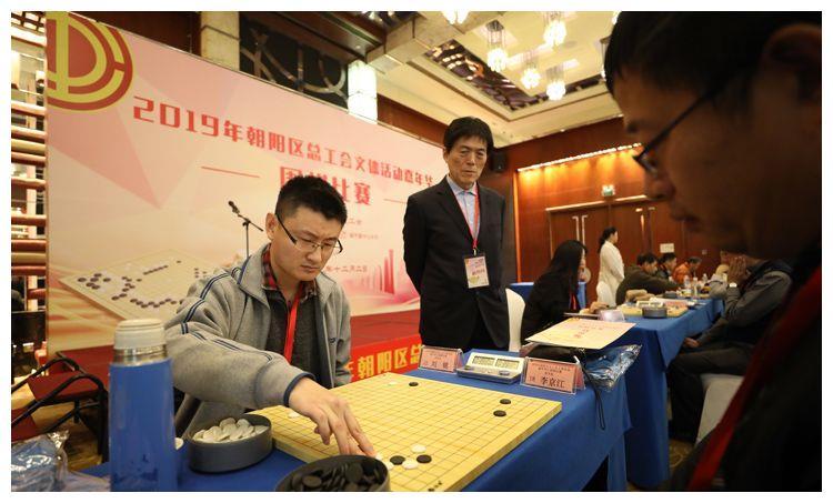 朝阳区文体活动嘉年华 60名棋迷黑白格上对弈|组图