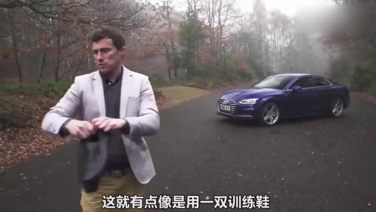 视频:颜值更高,全新一代奥迪A5 Coupe试驾体验