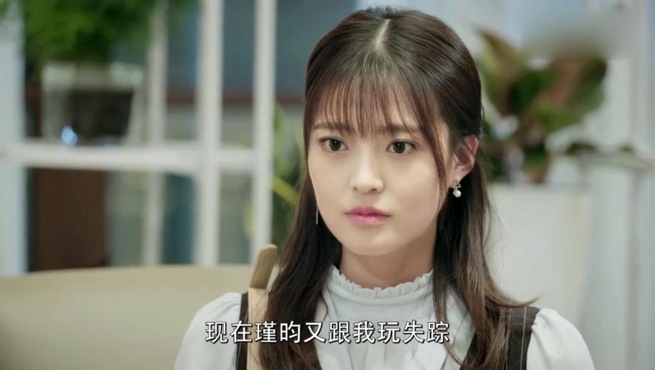 狐狸的夏天:董事长找不到顾瑾昀竟请韩君瑶帮忙!