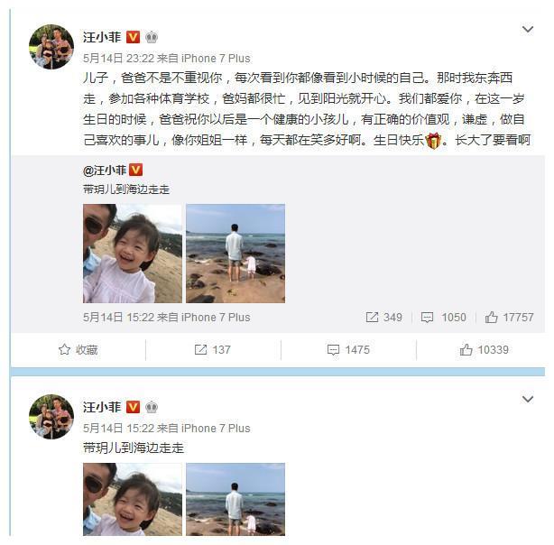 大S生儿子时差点失去性命,现在儿子1周岁汪小菲也没冷落女儿