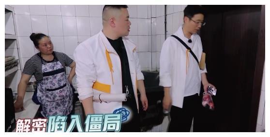 王迅岳云鹏被小学三年级数学题难倒,当看清题目后,大学生都不会