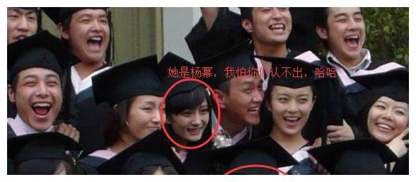 明星的毕业照,杨幂判若两人,景甜的婴儿肥,被热巴、千玺闪到了
