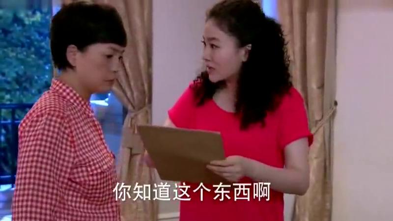 文惠怕陈妈发现文件袋,把文件袋藏起来,真心机