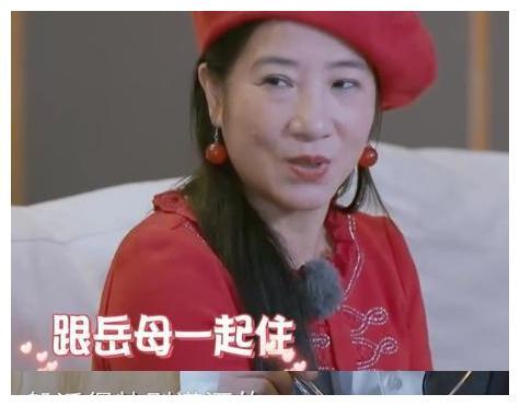 袁成杰妈妈能歌善舞却很谦虚,陈芊芊和亲妈吐槽婆婆:虚伪